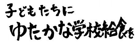 Img_20101127_6
