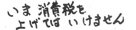 Img_20120716_11